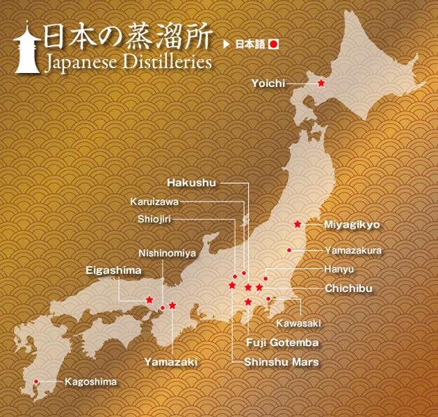 japan_whisky_map.jpg